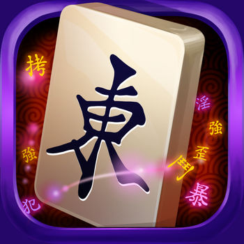 Mahjong Epic - Mahjong Epic has been enjoyed by millions of people for more than seven years. This new and free Mahjong sequel brings the game to all new heights!Because of its simple rules and engaging game play, Mahjong Solitaire has become one of the most popular games in the world. Whether you only have a few minutes to spend, or many hours, Mahjong Solitaire Epic is your perfect companion!Features:• More than 1200 boards!• Get new puzzles daily!• 26 Beautiful backgrounds!• 8 Unique tile sets!• Relaxing, zen game play.• Simple pick-up-and-play controls.• Complete challenging goals!• Full HD optimized for Retina devices!• iCloud support - sync automatically between your iPhone, iPad and Mac!• Game Center integration with Achievements and Leaderboards!• And more!This free, fun solitaire matching game is also known as Taipei Mahjong, Shanghai Mah-Jong, Mahjongg Trails, Chinese Mahjong, Top Mahjong, Shisen-Sho, Majong, Kyodai, but all with the classic casual game play where you match identical pairs of free Mahjong tiles.Playing Mahjong is very simple: find and match pairs of identical tiles. Match all tiles to complete a board.**********************************• Join us on Facebook:http://facebook.com/kristanixgames
