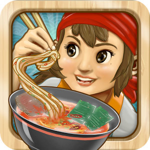 Ramen Chain - ============================================== #1 TIME MANAGEMENT GAME GETS MAJOR UPDATE!!==============================================PROUDLY MADE WITH LOVE IN INDONESIA!!SUPPORT LOCAL DEVELOPERS!!Top 1 Free App in Singapore, Indonesia, The PhilippinesTop 3 Free App in Taiwan, Hongkong, Malaysia, ThailandYour Ramen Chain got an Investment from someone!! Follow the story of our young ramen prodigy in search of becoming the world's best Ramen chef, go International in the new update and take your ramen goodness to the World!!The Best Time-Management Game of The Year!Hungry and Bored? This is the game you will want to play. Get even hungrier while managing your own ramen restaurants! Have you heard about Sushi Chain? Ramen Chain is the long awaited sequel of the fascinating restaurant management game. This is not just about cooking good food, but it takes the well-loved time management game and bringing it up a notch with the superb graphics and story line.Learn to expand a ramen business through games, and indulge in the colorful world of ramen. What does it take to succeed? Learn all the recipes, get to know your customers, have a fast hand, and keep everyone happy!Features:- Authentic ramen shop experience - Play in 5 cities across Japan - Engaging Storyline - Complete your Recipe book and Photobook collections - Test your Ramen making skill and share it to the world - Buy and manage ramen restaurant - Over 100 upgrades dan decorations for your ramen restaurant - 50 challenging levels + mini games - Beautiful hand-drawn 2D art and animations - Great soundtrack that always makes you feel goodCome join us and build your own Ramen Chain and be the best Ramen chef ever!!